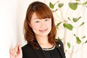 司法書士事務所アクセス 代表 司法書士 増田雅子